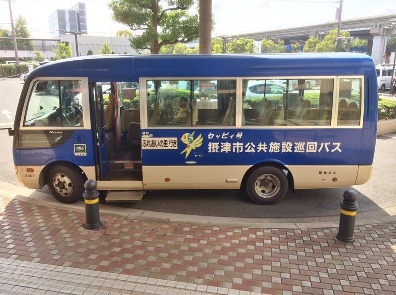 公共施設巡回バス・セッピィ号