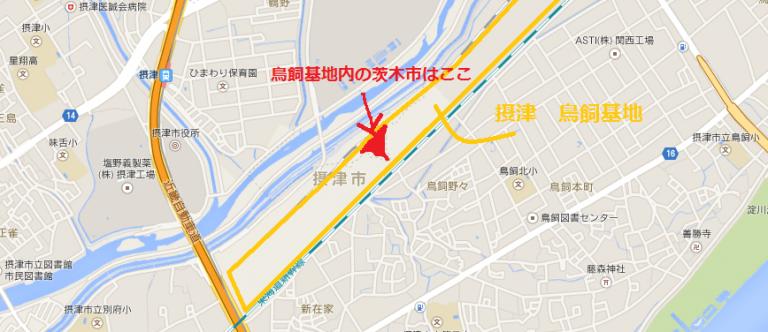 東海道新幹線鳥飼車両基地の地図