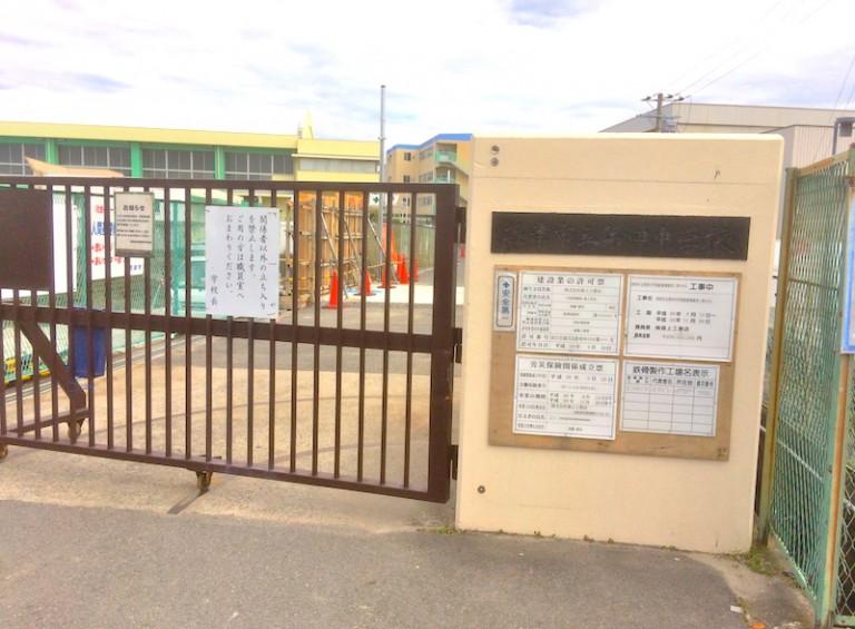 摂津市立第四中学校