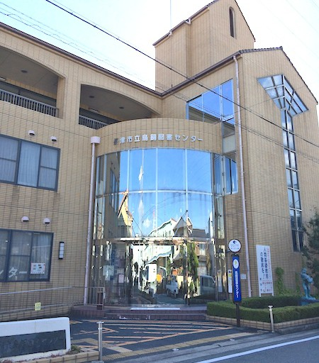 摂津市立鳥飼図書センター 外観