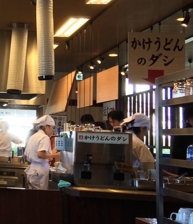 丸亀製麺 セルフのダシ