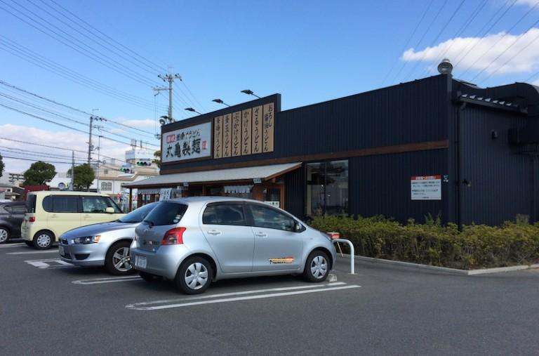 丸亀製麺 駐車場