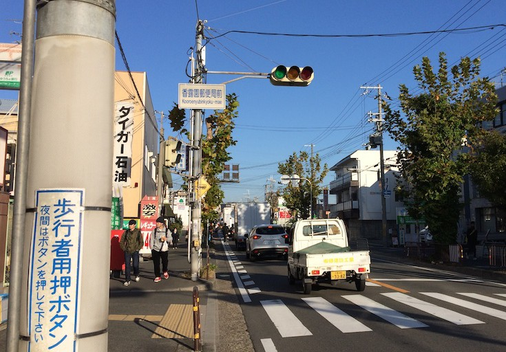摂津市駅の踏切 渋滞