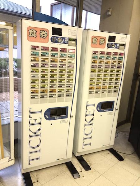 摂津市役所 食堂 食券販売機