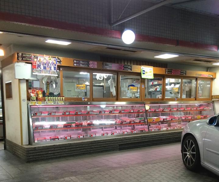 薩摩の牛太 テイクアウト
