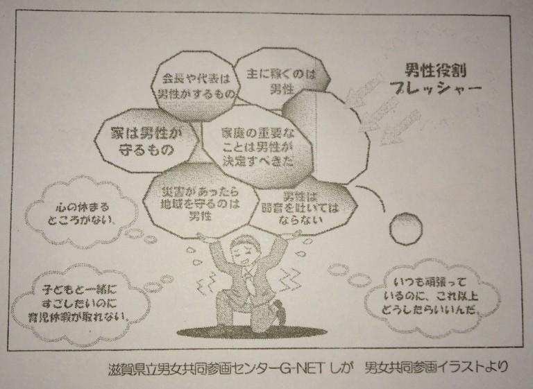 ウィズせっつ情報誌 Vol.12