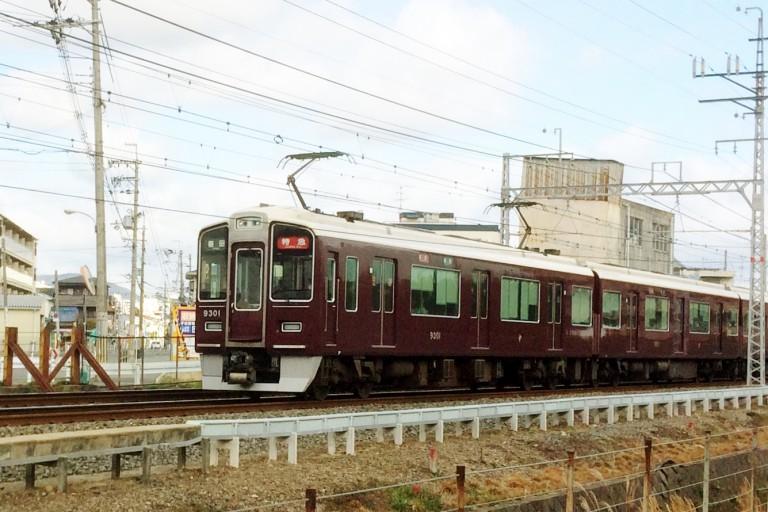阪急電鉄 特急9300系