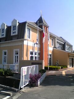 摂津市市立第1児童センター