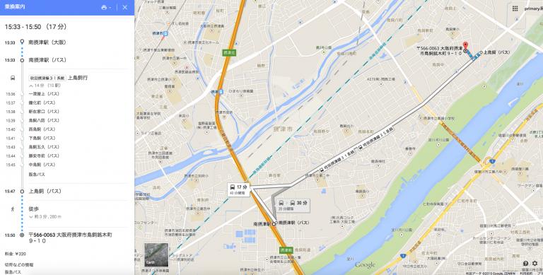 銘木カフェ 地図