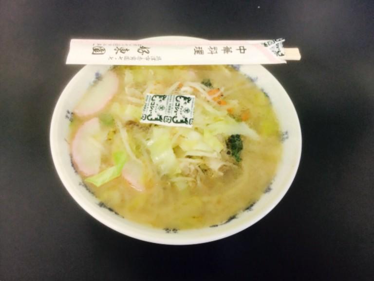 長崎チャンポン