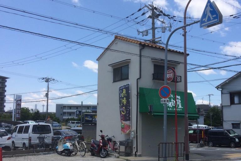 大阪馬肉屋 摂津店2