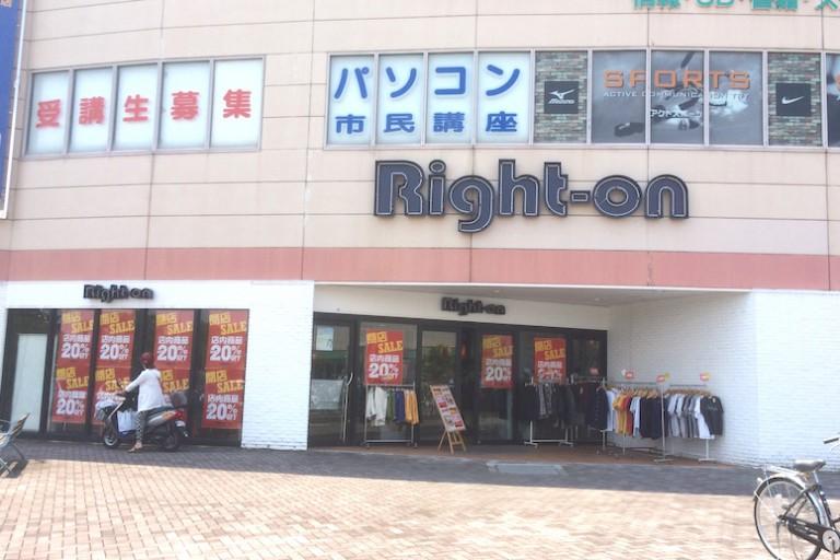 right-on 千里丘イズミヤ店