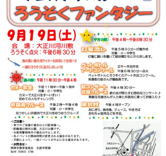 スクリーンショット 2015-09-04 22.04.14