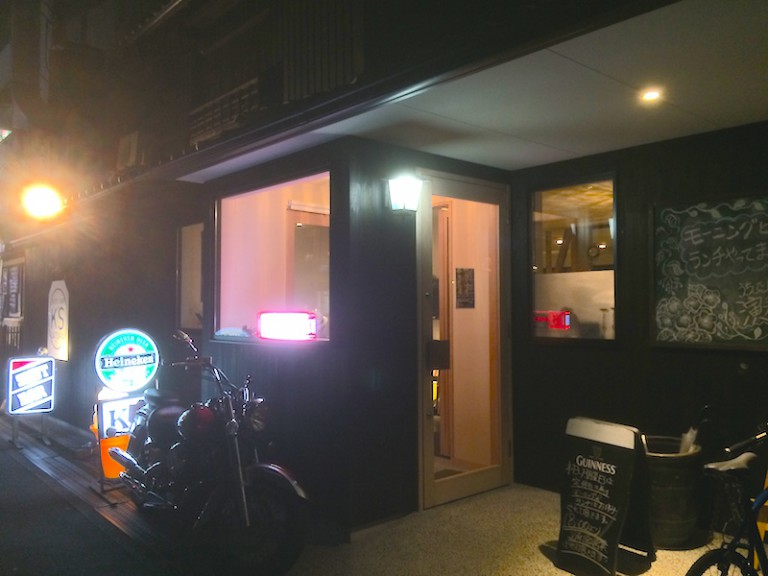 Kitchen Cafe Bar K's latura
