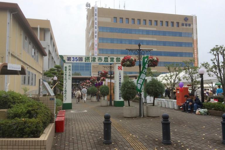 第35回摂津市農業祭 入口
