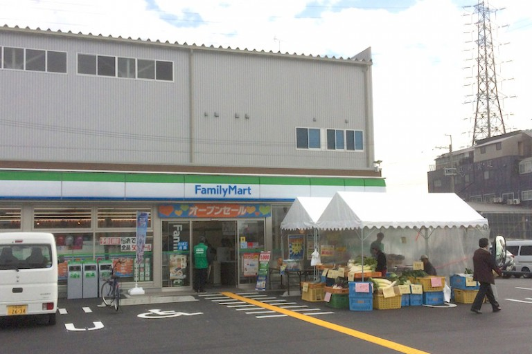 ファミリーマート 摂津鳥飼上四丁目店