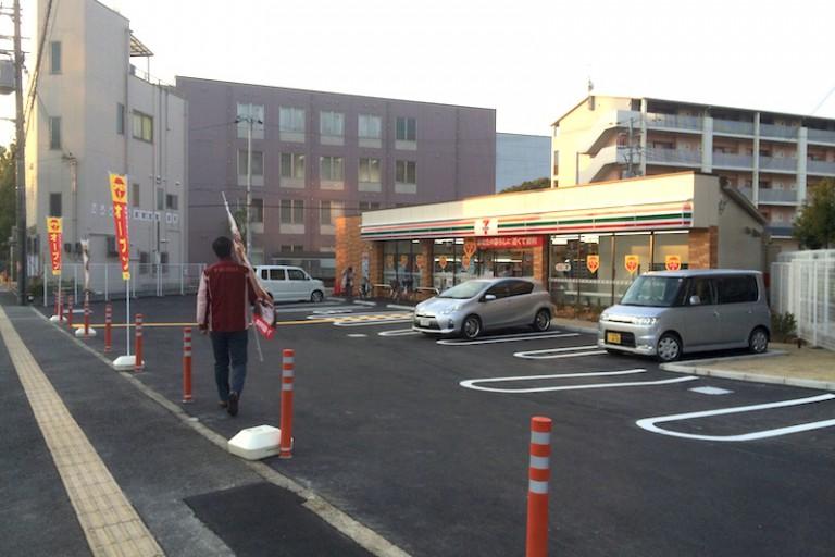 セブンイレブン 摂津三島2丁目店