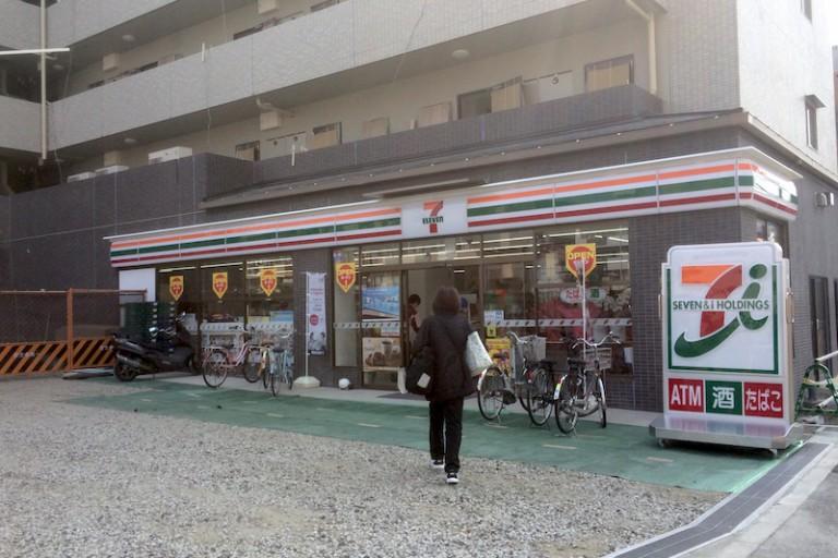 セブンイレブン 沢良宜西店