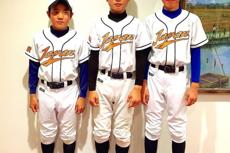 少年野球 日本代表3名