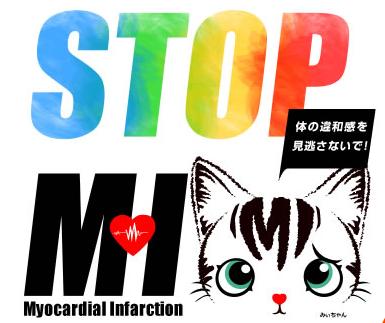 STOP MI