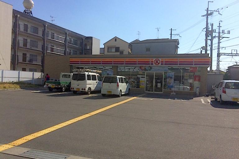 サークルK摂津庄屋店