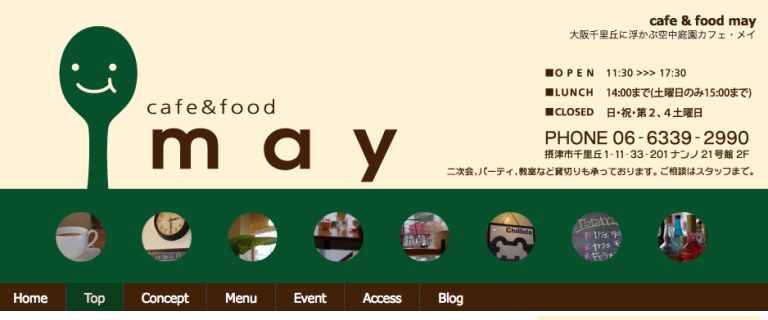 http://cafemay.com/