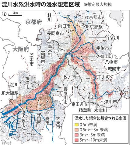 淀川水系洪水時の浸水想定区域