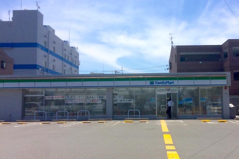 ファミリーマート 島三丁目店
