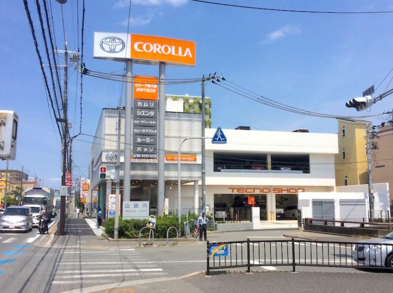 トヨタカローラ新大阪摂津千里丘店