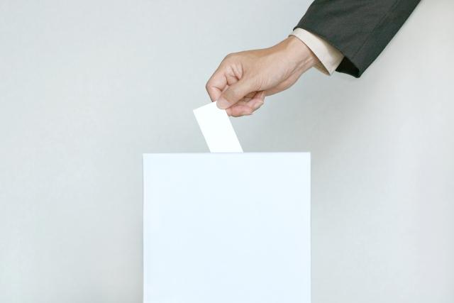 【摂津市】令和時代は5月1日から!時代を担う大阪府知事選挙・大阪府議会議員選挙は4月7日に行われます。