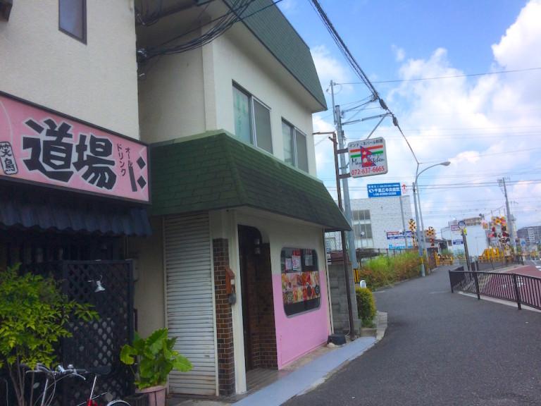 マヤ・キッチン摂津店