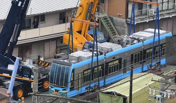 筑豊電気鉄道5000形