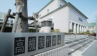 高槻現代劇場 文化ホール