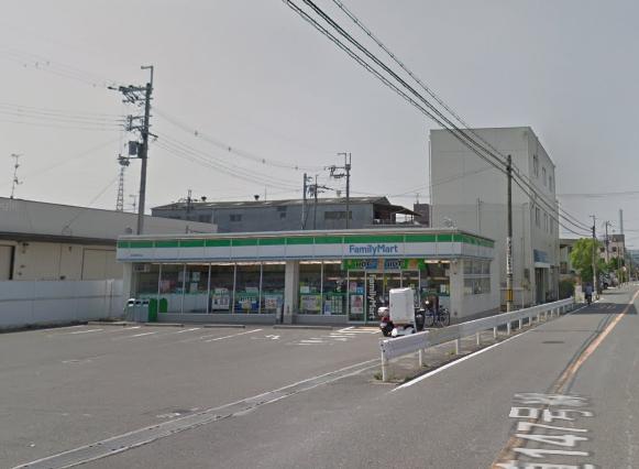 ファミマ 摂津東別府店