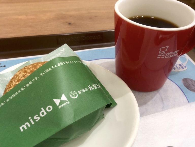 黒糖ドーナツ宇治抹茶わらびもちとコーヒー