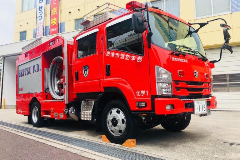 化学消防ポンプ自動車Ⅱ型
