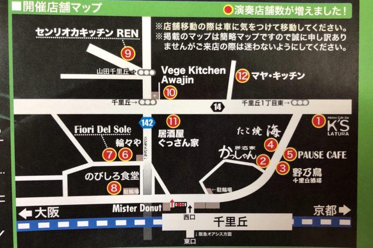 開催店舗マップ