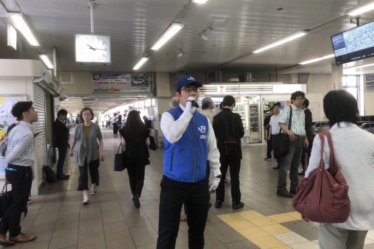 千里丘駅 地震アナウンス