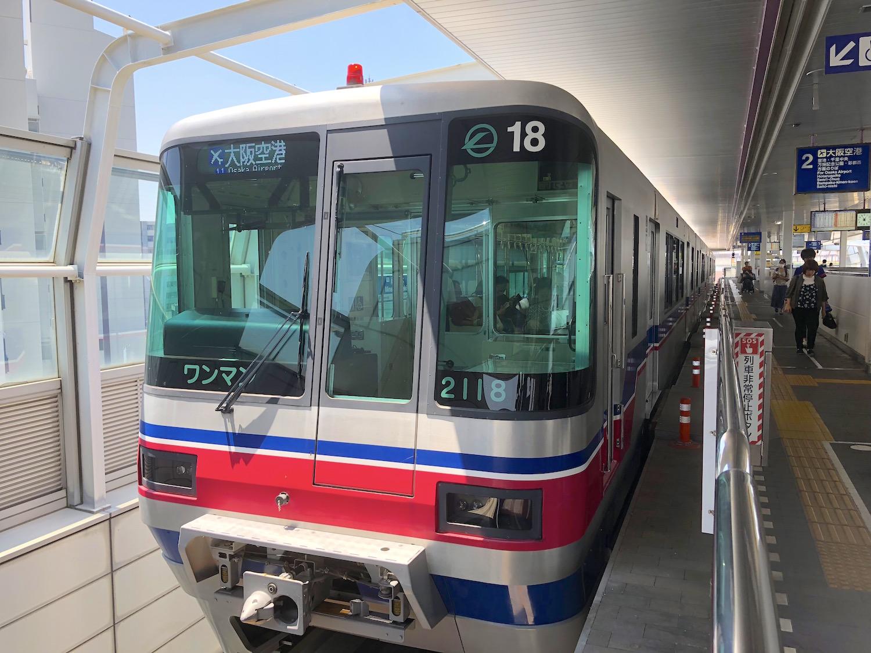 大阪モノレール