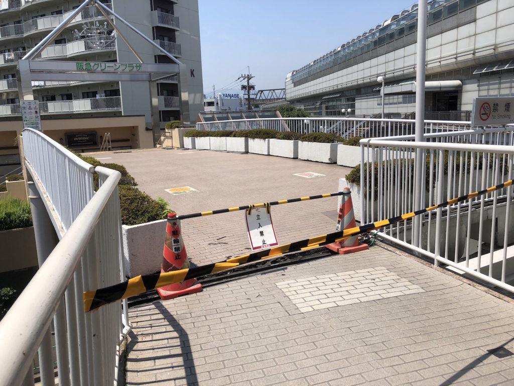 南茨木駅 陸橋