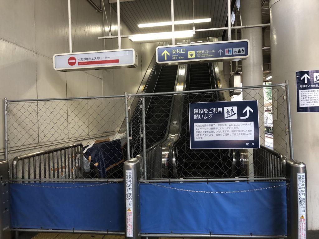 阪急電鉄南茨木駅エスカレーター