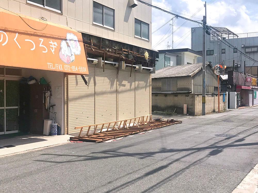 摂津 台風21号 被害 停電 倒壊