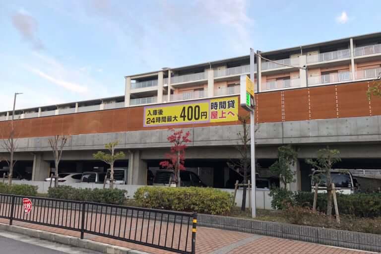 摂津市営三島団地駐車場
