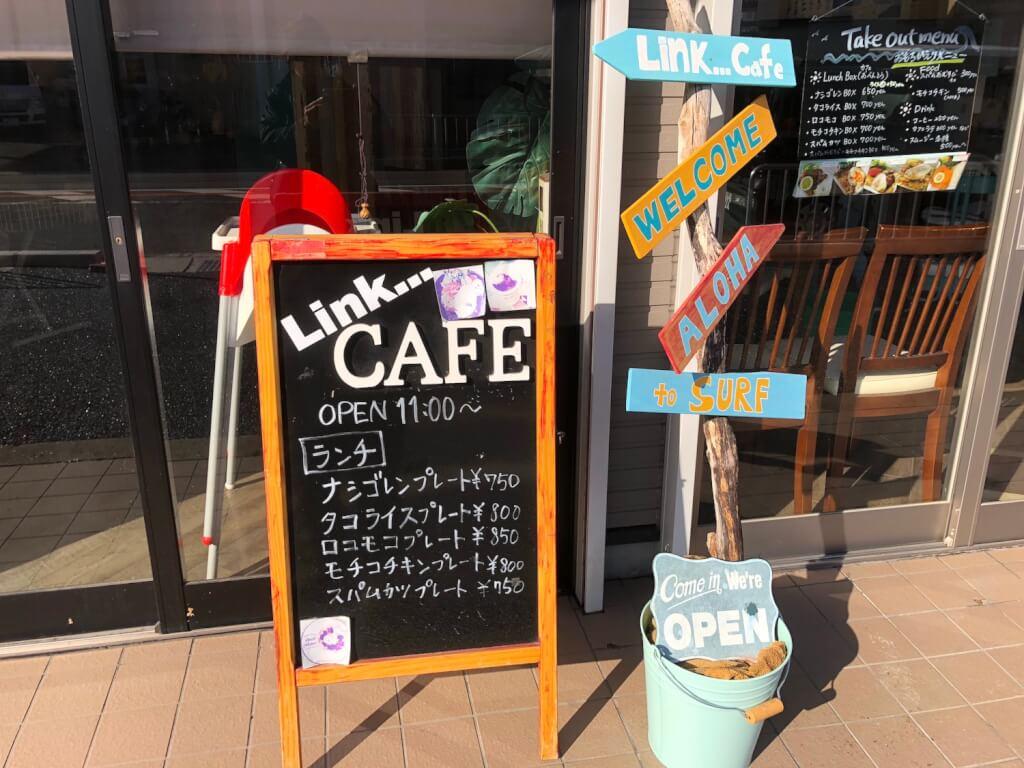 Link...cafe