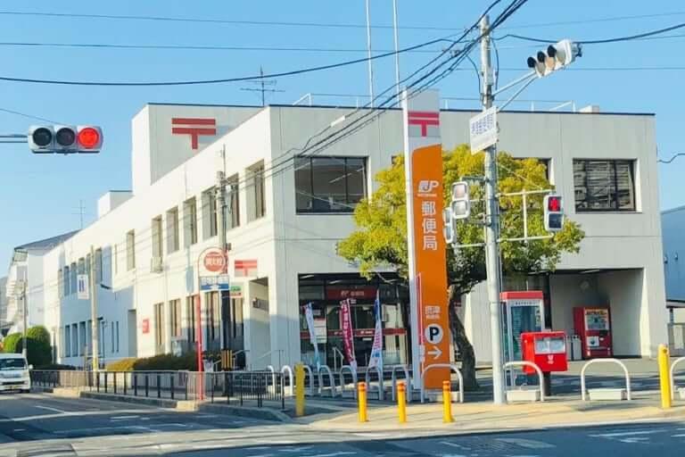 摂津郵便局