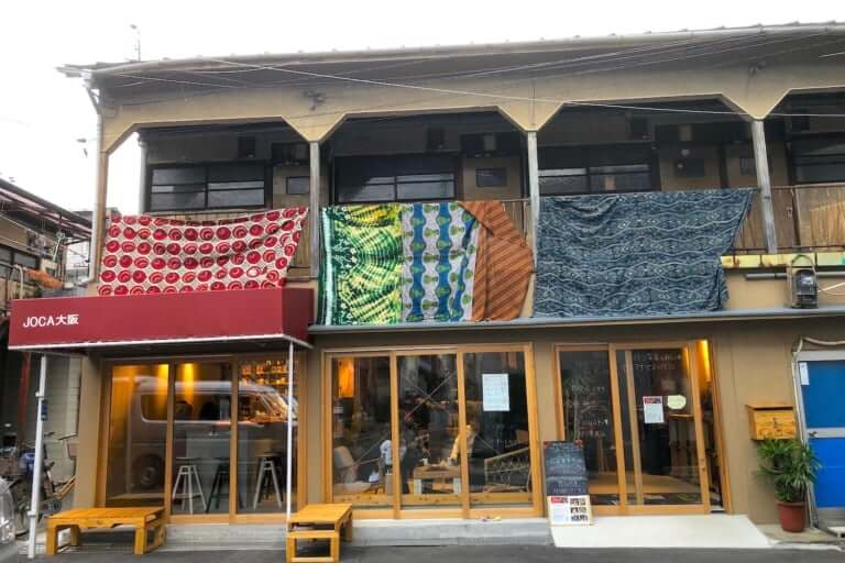 【摂津市】正雀に持ち込みOKのカフェが!自家焙煎挽きたてコーヒーはセルフで1杯50円!JOCA大阪さんのオモロイ場とは?