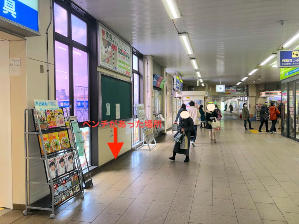 千里丘駅 ベンチ