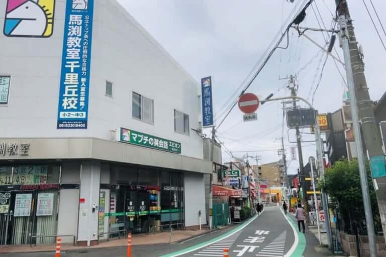 【摂津市】千里丘駅西地区と正雀駅前の再開発基本方針(案)への意見を募集しています