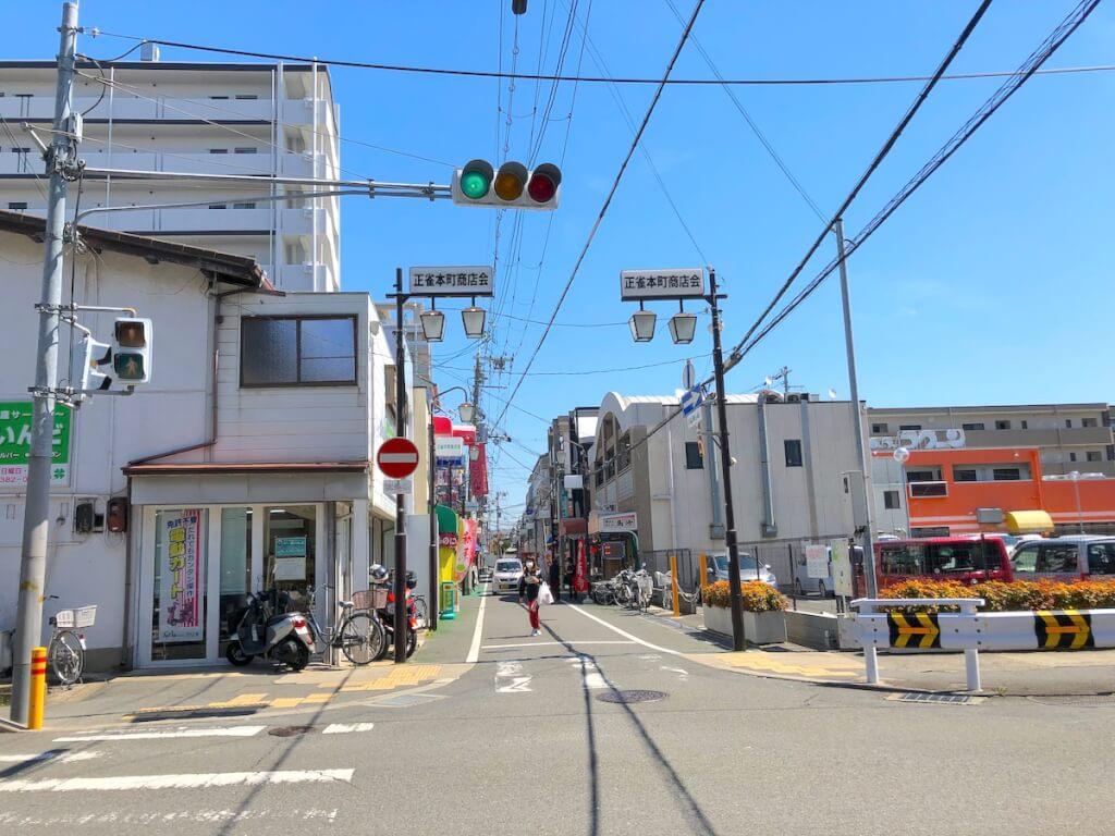 正雀本町商店会