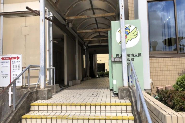 【摂津市】摂津市役所のATMコーナーが無くなるの?